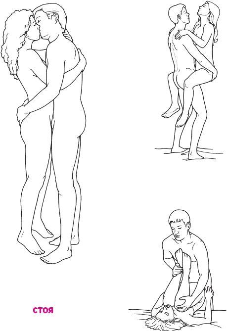 Секс Стоя Парень И Девушка