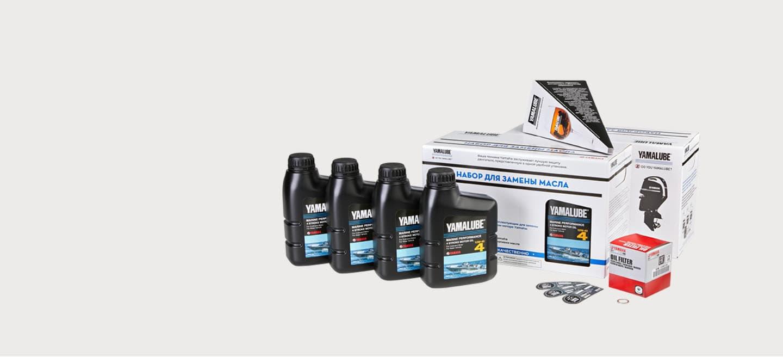 Наборы для замены масла в ПЛМ Yamaha
