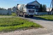 Изображение №748 - Доставка бетона до объекта