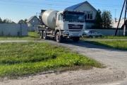 Изображение №797 - Доставка бетона до дачного участка
