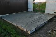 Изображение №155 - Заливка монолитного фундамента бетоном
