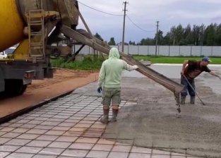 Доставка бетона в Смоленске